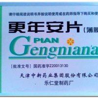 GENGNIANAN_1X3