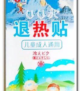 MIAO_MIAO_BING_TUI_RE_TIE_kr35p819