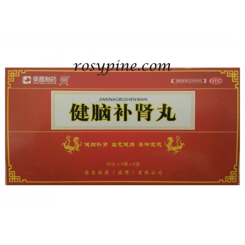 jiannao-bushen-wan-na-nerwice