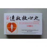 suxiao-jiuxin-wan-32-zl-serce-choroba-wiencowa-dusznica-bolesna