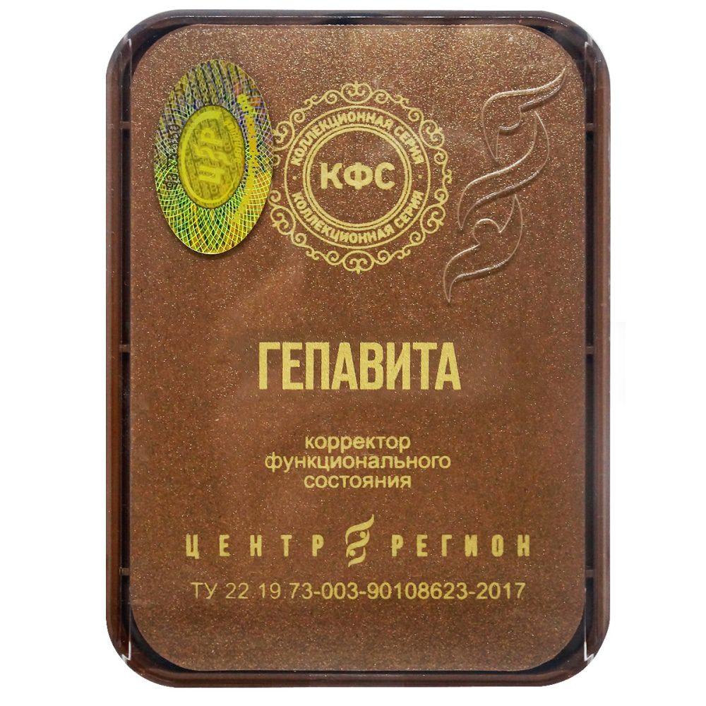 Terapia naturalna KFS Hepavita (wątroba)